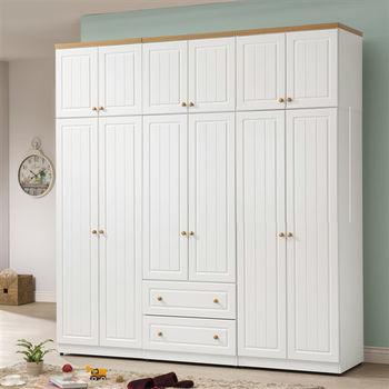 【時尚屋】[G16]鄉村風7尺被櫥式純白衣櫥G16-020-1