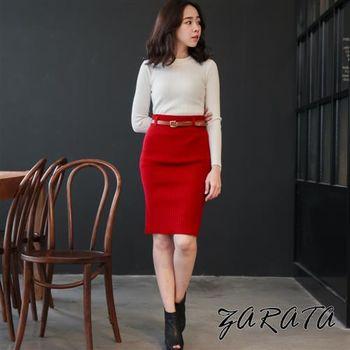 【ZARATA】鬆緊高腰針織線條紋及膝中長裙(紅色)