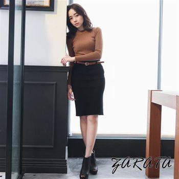 【ZARATA】鬆緊高腰針織線條紋及膝中長裙(黑色)