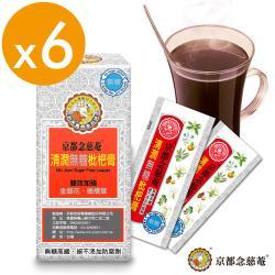 東森購物手錶清潤無糖枇杷膏(4包/盒)x6盒