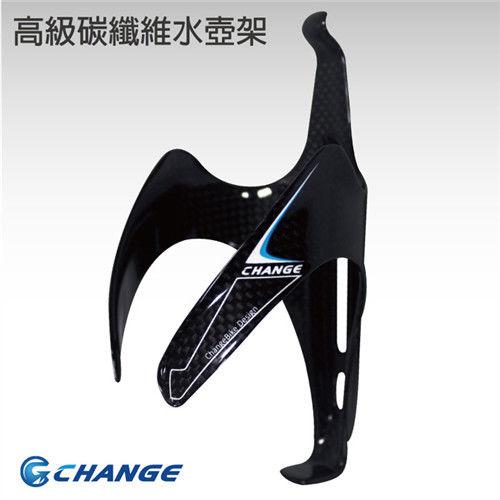 碳纖維水壺架 CB01-行動