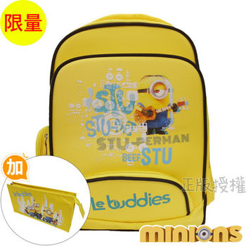 【小小兵MINIONS】書包+筆袋-EVA經典雙層款(黃色)