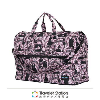 《Traveler Station》HAPI+TAS 摺疊圓形旅行袋(小)新款-173睡美人紫