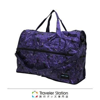 《Traveler Station》HAPI+TAS 摺疊圓形旅行袋(小)新款-134紫色貓咪