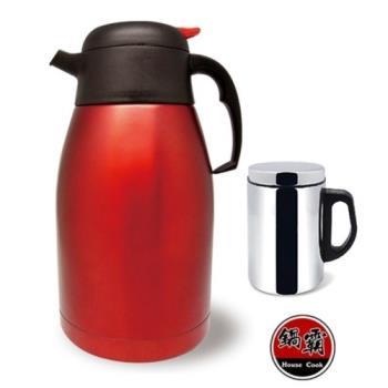 【鍋霸】不鏽鋼真空保溫壺2L+送不鏽鋼雙層保溫杯350ml