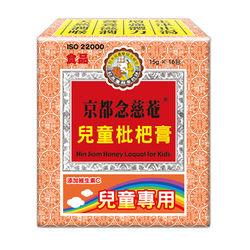 兒童枇杷東森購物主持人膏 (16包/盒)