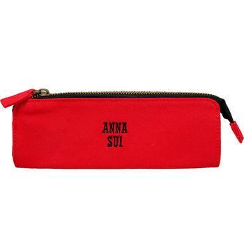 任-ANNA SUI 安娜蘇 心燦肌密紅色帆布筆袋