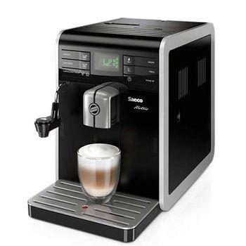 《買就送》飛利浦 Saeco Moltio 全自動義式咖啡機 HD8768