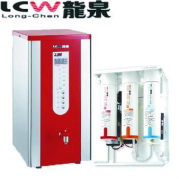 【LCW 龍泉】數位單熱桌上型開水機+殺菌型逆滲透純水機 (LC-007A+LC-R-107)