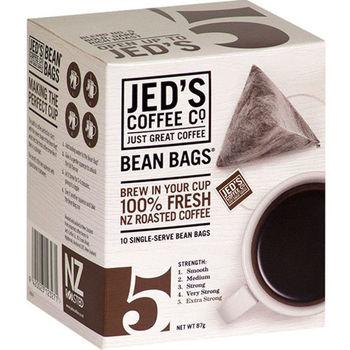 紐西蘭傑得 三角立體咖啡隨身包-5號-極深度焙(8gx10入)x3盒