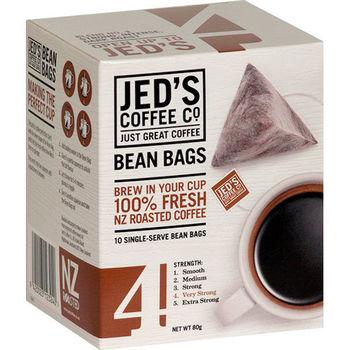 紐西蘭傑得 三角立體咖啡隨身包-4號-極深焙(8gx10入)x3盒