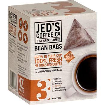 紐西蘭傑得 三角立體咖啡隨身包-3號-深焙(8gx10入)x3盒