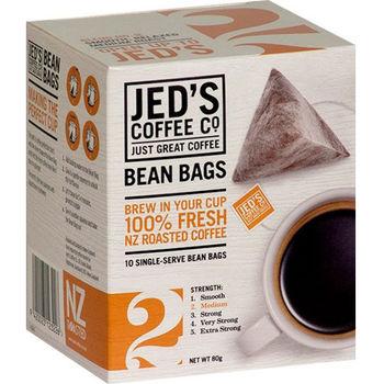 紐西蘭傑得 三角立體咖啡隨身包2號-中焙(8gx10入)x3盒