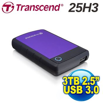 Transcend 創見 StoreJet SJ25H3P 3TB 2.5吋行動硬碟 USB3.0 ( TS3TSJ25H3P )
