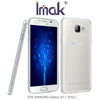 【IMAK】SAMSUNG Galaxy A7(2016) 輕薄隱形套