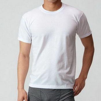 【BVD】100% 純棉男短袖圓領衫 台灣製造