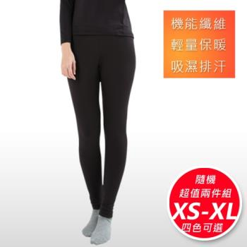 3M吸濕排汗技術 保暖褲 發熱褲 台灣製造 女款2件組(黑色+隨機)