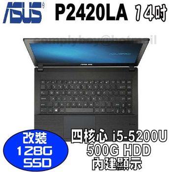 ASUS 華碩 P2420LA 14吋 i5-5200U 內顯HD5500  霧面商務型筆電 Win 7專業版