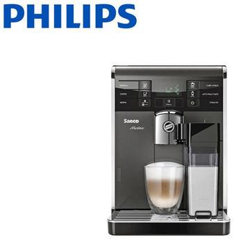 飛利浦PHILIPS Saeco Moltio 全自動義式咖啡機 HD8869
