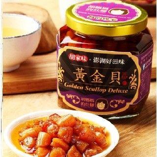 【胡媽媽灶腳】雙寶禮盒-黃金貝+干貝醬