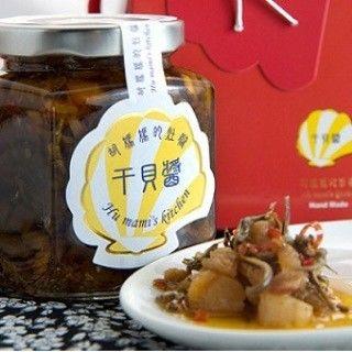 【胡媽媽灶腳】猴仙禮盒-干貝醬+仙人掌麵