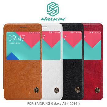 【NILLKIN】SAMSUNG Galaxy A5(2016) 秦系列側翻皮套