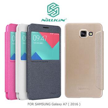 【NILLKIN】SAMSUNG Galaxy A7(2016) 星韵皮套