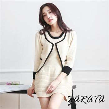 【ZARATA】圓領小香風無袖洋裝+撞色短版外套(杏色)