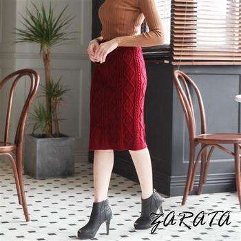 【ZARATA】鬆緊腰圍麻花紋路後開叉針織中長裙(紅色)368