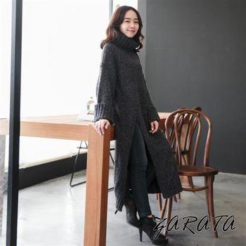 【ZARATA】高領素面寬袖高開叉針織長版洋裝(黑灰)