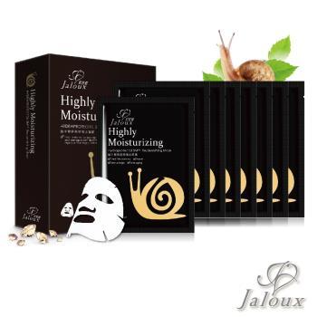 【Jaloux-絜若媞-鑽石美肌面膜】蝸牛深層補水面膜(一盒八片裝)