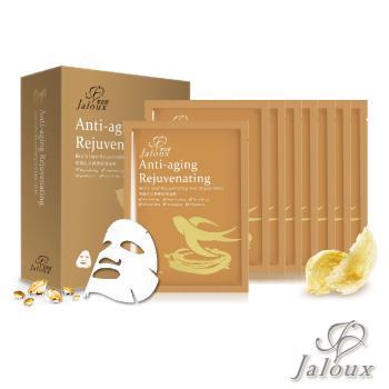 【Jaloux-絜若媞-鑽石美肌面膜】燕窩胜肽青春修護面膜(一盒八片裝)