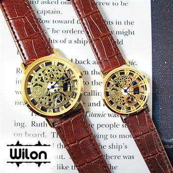 Wilon質感鏤空雕花羅馬數字皮革錶