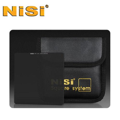 NiSi 耐司 HD CPL方型偏光鏡 150x150mm(公司貨)-減1格