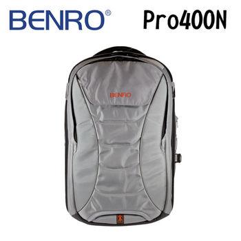 【BENRO百諾】Ranger Pro 400N 遊俠系列雙肩攝影背包