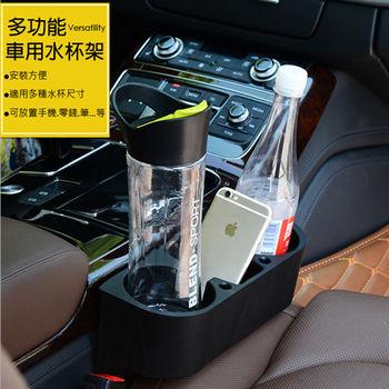 車用椅縫多功能置物架 帶充電線孔 手機座 三合一支架 飲料架