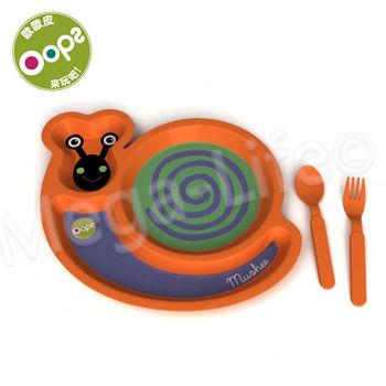 Oops歐歐皮可愛動物餐具組(蝸牛)