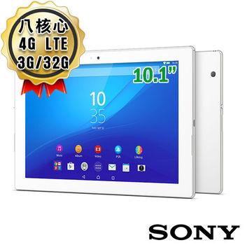 【SONY】   Xperia Z4 Tablet LTE 10.1吋 3G/32G 八核心 防水防塵平板電腦(SGP771TW)