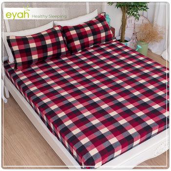 eyah【英式格調-紅】珍珠搖粒絨雙人床包枕套三件組
