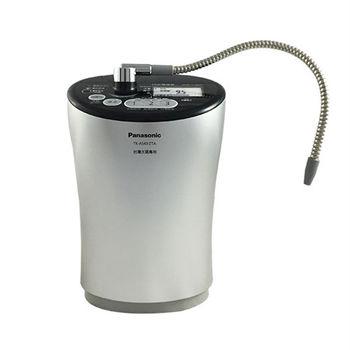 買就送【Panasonic】電解水生成器TK-AS43-S