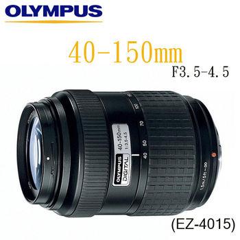 Olympus 40-150mm F3.5-4.5 (EZ-4015) 公司貨