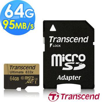 【創見Transcend】64GB U3 633X 95/85MB/s microSDXC 記憶卡