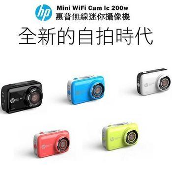 【HP】LC200W WIFI 生活相機 (mini 縮時攝影)