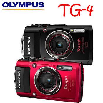 [送32G電池原廠包]Olympus Stylus TG-4 Tough (公司貨)