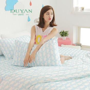 DUYAN《海洋樂未眠-藍綠》100%長纖純棉針織床包被套-雙人四件組