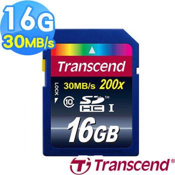 【創見Transcend】16G SDHC 30MB/s Class10高速記憶卡