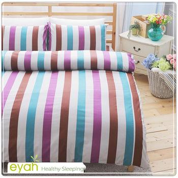 eyah【LV簡單日記】雙人加大四件式精梳純棉被套床包組
