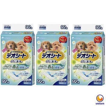 【Unicharm】日本消臭大師 小型犬狗尿墊-森林香 M92 X 3包