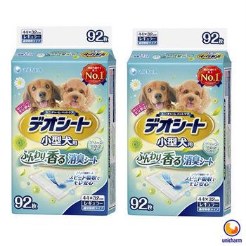 【Unicharm】日本消臭大師 小型犬狗尿墊-森林香 M92 X 2包