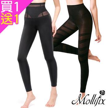 【Mollifix】軟鎧甲 掰掰馬鞍縮腰9分褲 (堅毅灰) 送280丹扭轉奇蹟 迴旋按摩九分褲